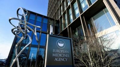 Η Ευρωπαϊκή Ένωση αποφάσισε ενίσχυση του Ευρωπαϊκού Οργανισμού Φαρμάκων