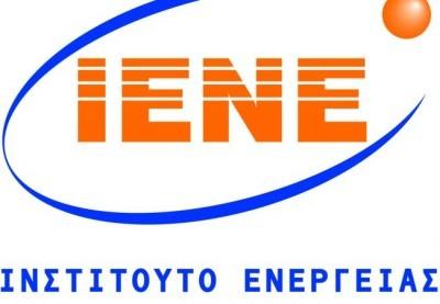 IENE: Ενεργειακές αγορές, LNG, ΑΠΕ και αποθήκευση ενέργειας στο επίκεντρο του 12ου Ενεργειακού Διαλόγου για τη ΝΑ Ευρώπη
