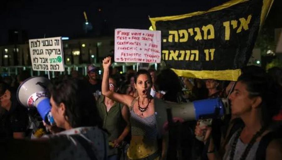 Μεγάλες διαδηλώσεις στο (εμβολιασμένο) Ισραήλ, τη Γαλλία και τη Γερμανία για τα νέα περιοριστικά μέτρα