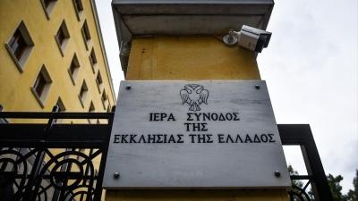 Έκτακτη κρατική επιχορήγηση στην Εκκλησία της Ελλάδος για... τις ανάγκες της πανδημίας και φιλανθρωπικό έργο