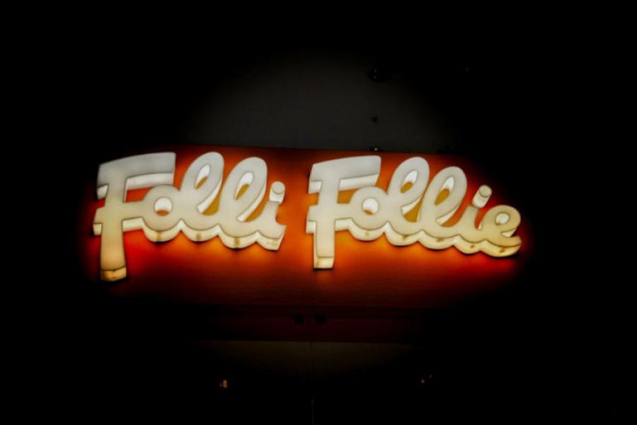 b032e0ca8c Η διοίκηση της Folli Follie δεν είχε ιδέα για τον πλειστηριασμό – Μην  περιμένετε πολλά…