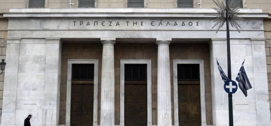 Κατά 2,5 δισ. αυξήθηκαν οι καταθέσεις στις ελληνικές τράπεζες τον Οκτώβριο του 2020