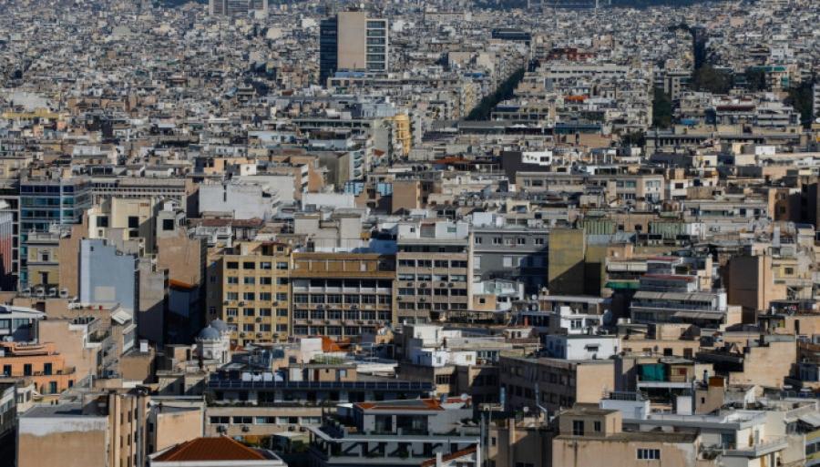 Το προφίλ των σπιτιών που αγοράζουν τώρα οι Έλληνες