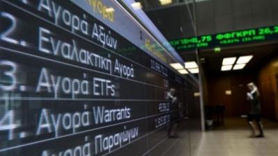 Λίγο μετά το κλείσιμο του ΧΑ – Πενιχρό το επενδυτικό ενδιαφέρον – «Ζόρικες» οι 900 μονάδες