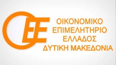 ΟΕΕ - CEPS: Τα 13 βασικά συμπεράσματα της μελέτης των 3 μνημονίων της Ελλάδας, 2010-2018