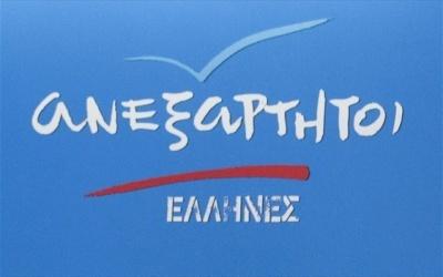 ΑΝΕΛ: Η ανταλλαγή ομολόγων δείχνει ότι η Ελλάδα μπορεί τον Αύγουστο του 2018 να βγει από την επιτήρηση