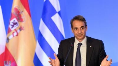 Μητσοτάκης: Παρά την πανδημία και τις τουρκικές προκλήσεις μείναμε πιστοί στις προεκλογικές δεσμεύσεις μας