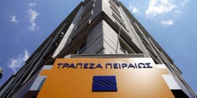 Την οικονομική ανάπτυξη της Κέρκυρας στηρίζει η Τράπεζα Πειραιώς