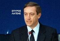 Ο Λάτσης κλείνει το κύκλο του στο ελληνικό banking αποχωρεί και από την Εθνική τράπεζα