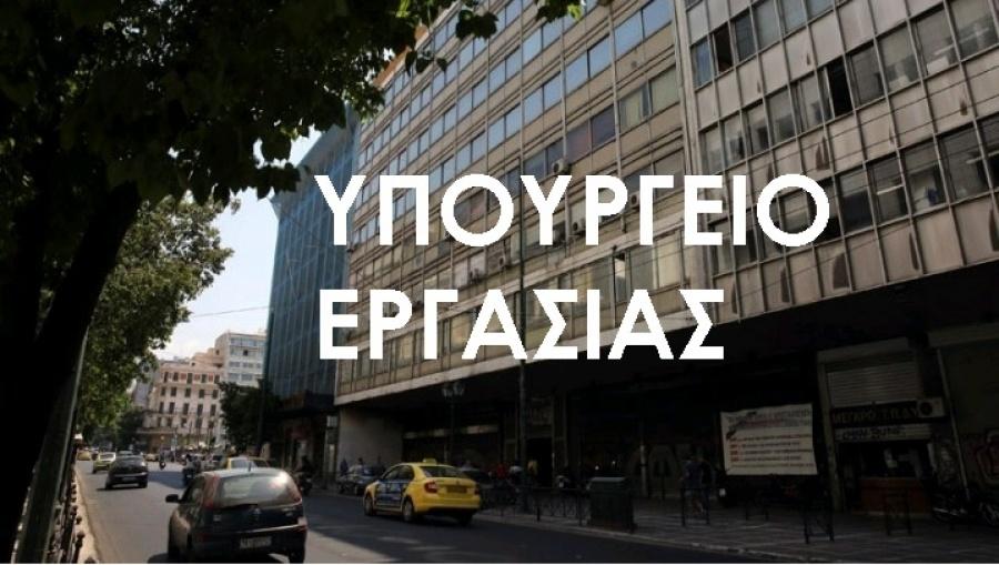 Παπαδημητρίου (υπ. Οικονομίας): Καθαρή η έξοδος από τα μνημόνια – Δεν θα επιβληθούν νέα μέτρα