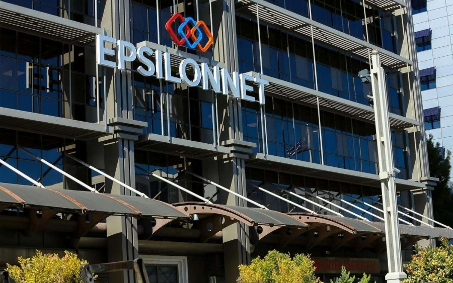 Ιδρύθηκε η εταιρεία Epsilon SingularLogic