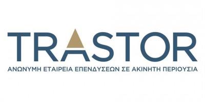 Trastor: Στο 44,81% το ποσοστό της Τράπεζας Πειραιώς μετά την ΑΜΚ