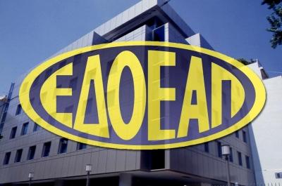 Απαγόρευσαν τον εσωτερικό έλεγχο στην ασφάλιση του ΕΔΟΕΑΠ - Πάνω από 600 συντάξεις και 5 εκ ευρώ εφάπαξ στον αέρα