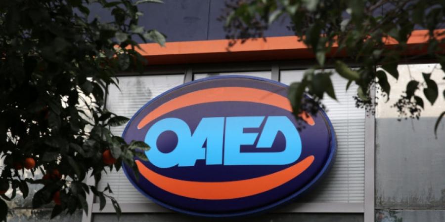 ΟΑΕΔ: Ξεκίνησαν οι αιτήσεις για 5.000 ανέργους στο νέο πρόγραμμα - Επιδότηση 550 ευρώ τον μήνα