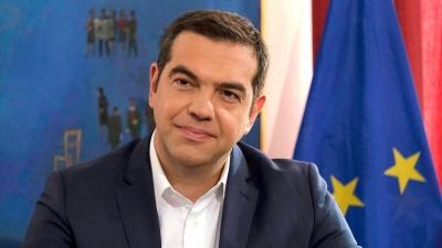Παρέμβαση Τσίπρα σε ημερίδα Ευρωσοσιαλιστών: Ανάγκη για ένα νέο κοινωνικό συμβόλαιο στην Ευρώπη