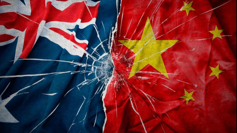 Αυστραλία: Κατά 61% μειώθηκαν οι κινεζικές άμεσες επενδύσεις το 2020