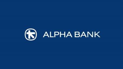 Alpha Bank: Νέα Εντεταλμένη Γενική Διευθύντρια η Μαρία Ροντογιάννη