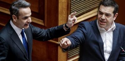 Με σκληρό ροκ και κατηγορίες τίμησαν τα πρώτα γενέθλια της κυβέρνησης ΝΔ και ΣΥΡΙΖΑ