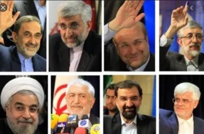 Ιράν: Ανακοινώθηκαν οι επτά υποψήφιοι για τις προεδρικές εκλογές του Ιουνίου 2021