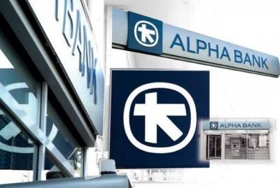 Η Alpha Bank παρατείνει μέχρι τις 30/9 την αναστολή καταβολής δόσεων για δάνεια και κάρτες Ιδιωτών