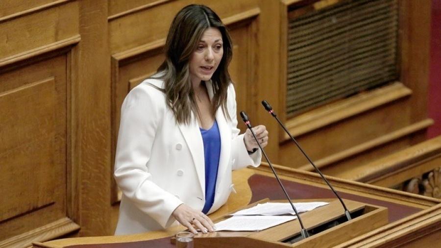 Athens Law Forum: Αναγκαία η μείωση των φορολογικών συντελεστών