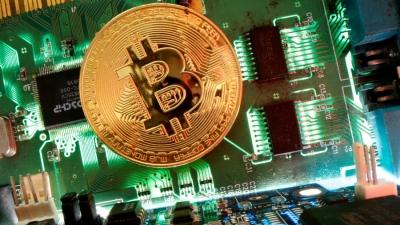 Bitcoin: Η πρώτη αναβάθμιση έπειτα από 4 χρόνια είναι γεγονός - Σε ισχύ τον Νοέμβριο του 2021