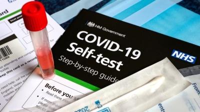 Υποχρεωτικά από σήμερα 19/4 τα self test σε δημόσιο και ιδιωτικό τομέα – Ποιους αφορά