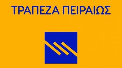Πειραιώς: Από 21/4 έως 23/4 η Δημόσια Προσφορά - Αναλυτικά το χρονοδιάγραμμμα της ΑΜΚ