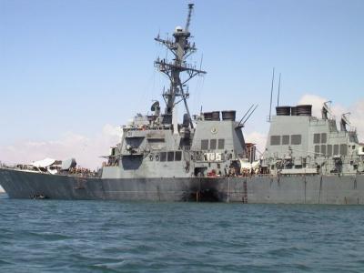 Trump: Ο «εγκέφαλος» της επίθεσης εναντίον του USS Cole σκοτώθηκε από τον στρατό των ΗΠΑ στην Υεμένη