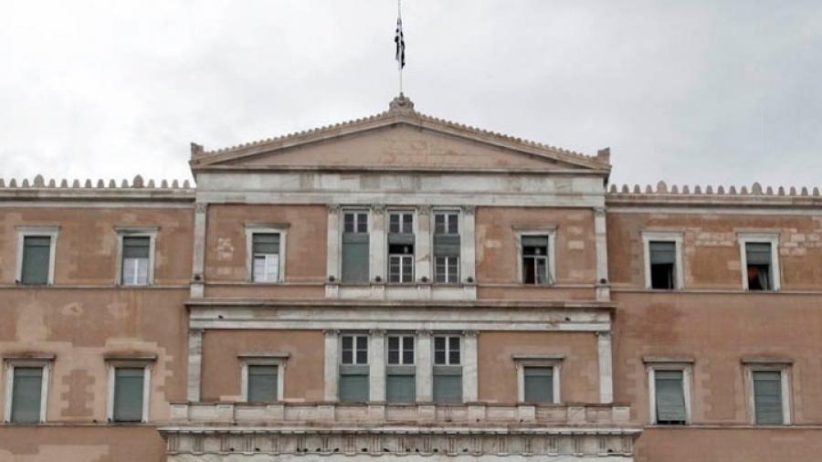Κατατέθηκε στη Βουλή το νομοσχέδιο «Ασφαλιστική Μεταρρύθμιση για τη νέα γενιά» - Οι ρυθμίσεις