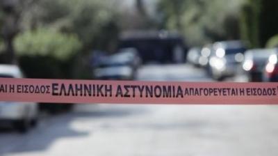 Επεισόδια στο κέντρο της Αθήνας - Οι διαδηλωτές πέταξαν μπογιές στο κτίριο της ΤτΕ