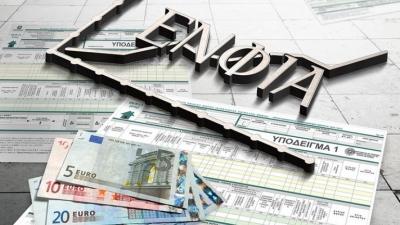 Αλλάζουν οι συντελεστές υπολογισμού του ΕΝΦΙΑ - Οι φόροι εξακολουθούν να «πνίγουν» τα ακίνητα