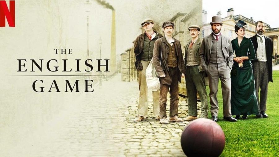 The English game: μήπως τα χρήματα χάλασαν τελικά  το ποδόσφαιρο από τον 19ο αιώνα; (video)