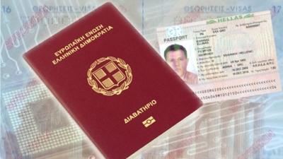 Oι αλλαγές στην χορήγηση διαβατηρίου - Ποιοι δεν μπορούν να βγάλουν