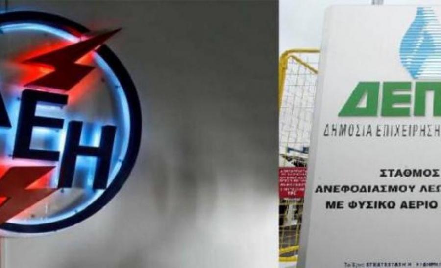 Icahn Enterprises: Υπερτιμημένες πολλές από τις εισηγμένες στον S&P – Αποτελούν κίνδυνο για τις αγορές