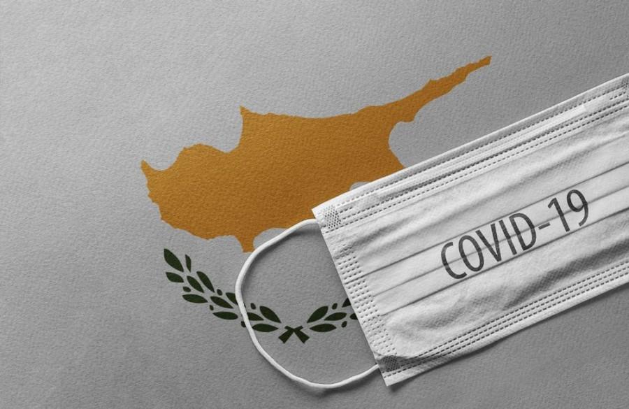 Κύπρος: Στα 262 τα νέα κρούσματα κορωνοϊού το τελευταίο 24ωρο