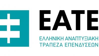 EuSIF: Τo πρώτο πράσινο fund με τη συμμετοχή της ΕΑΤΕ