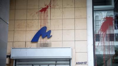 Επίθεση του Ρουβίκωνα σε γραφεία εταιρείας στο κέντρο της Αθήνας