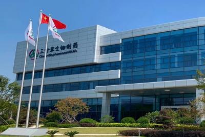 Βέλγιο: Ξεκινούν κλινικές δοκιμές κινεζικού εμβολίου για τον Covid