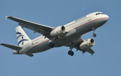 Aegean: Ενισχύει τη βάση της στο αεροδρόμιο Μακεδονία με 5 νέες πτήσεις