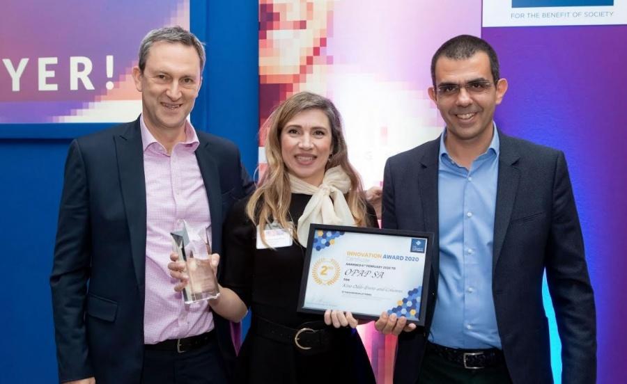 Σημαντικές διακρίσεις για καινοτόμα παιχνίδια του ΟΠΑΠ από την Εuropean Lotteries
