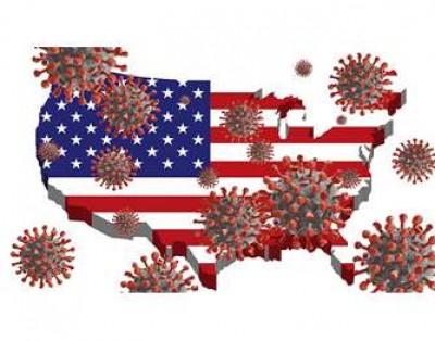 ΗΠΑ - Κορωνοϊός: Ακόμη και την Παρασκευή 11 Δεκεμβρίου διαθέσιμο το εμβόλιο