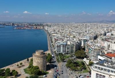 Θεσσαλονίκη: Επαναλειτουργεί το σύστημα ελεγχόμενης στάθμευσης από την Πέμπτη 21/1