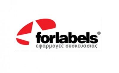 Επεκτείνεται η πρωτοβουλία ΕΛΛΑ-ΔΙΚΑ ΜΑΣ με την ένταξη της Forlabels