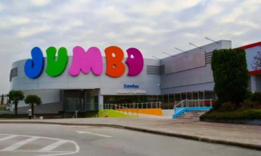 Jumbo: Στις 15 Ιουνίου η Γενική Συνέλευση - Η ατζέντα των θεμάτων