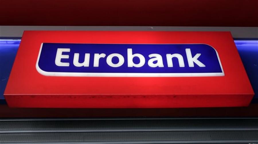 Το Fairfax έπιασε το ιστορικό κόστος κτήσης… αλλά απέχει 27% από τον… στόχο του – Θα πωλήσει το 11% της Eurobank