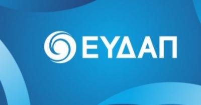ΕΥΔΑΠ: Αποκαταστάθηκε πλήρως η υδροδότηση της Βόρειας Αττικής