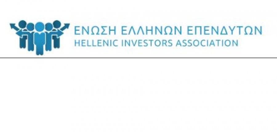 faae72edcf Ένωση Ελλήνων Επενδυτών  Άμεσα οι πρώτες αγωγές για τη Folli Follie - Αργή  η διαδικασία αποκάλυψης του σκανδάλου