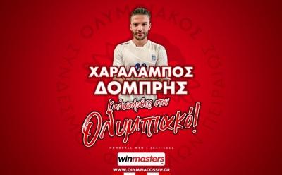 Χάντμπολ: Από την ΑΕΚ στον Ολυμπιακό Δομπρής, Αραπακόπουλος