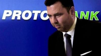 Αναστολή στον Λαυρέντη Λαυρεντιάδη για την υπόθεση της Proton Bank – Οι ποινές που ανακοινώθηκαν